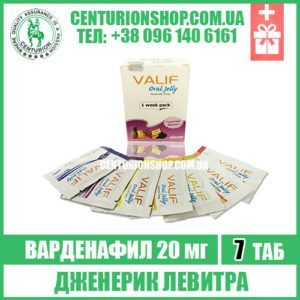 valif oral jelly левитра гель