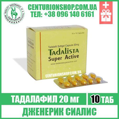 tadalista super active сиалис гель